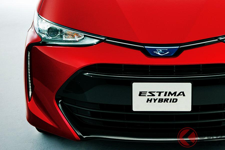 世界初のハイブリッドミニバンとなったトヨタ「エスティマハイブリッド」(写真は3代目エスティマのハイブリッド仕様)