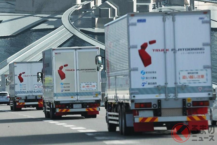 2021年にトラックの隊列走行の実用化が始まる