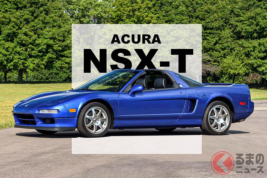 約985万円で落札された2000年式アキュラ「NSX-T」