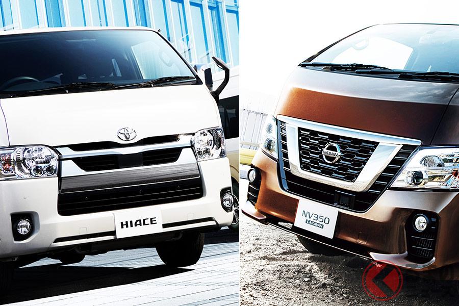 トヨタ「ハイエース」と日産「キャラバン」は商用車の二大巨頭となるモデル