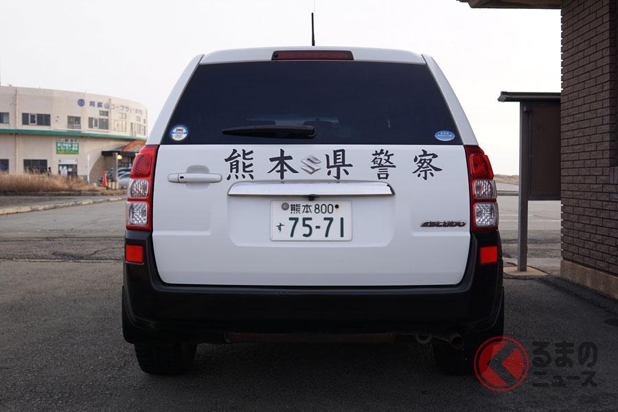 熊本 県警 パトカー