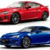 トヨタ「86」とスバル「BRZ」は姉妹車だけど何が違う? スペックや性能、価格を徹底比較