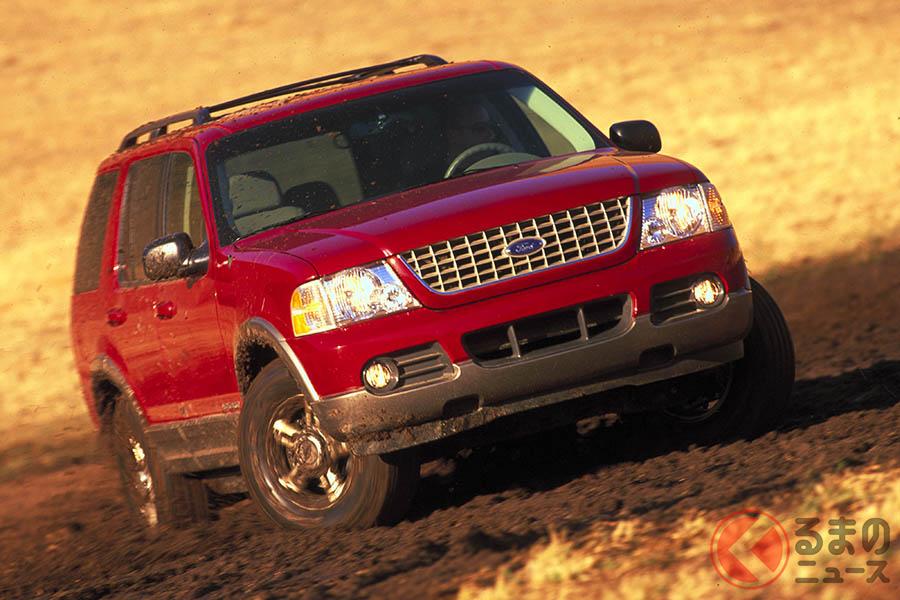フォードの大型SUV「エクスプローラー」(2002年式)