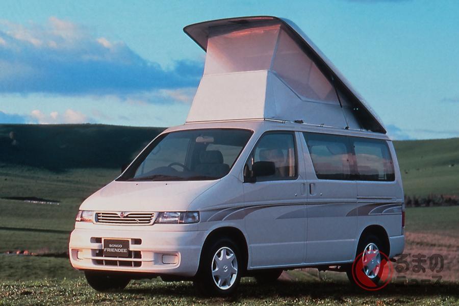 車中泊に最適なミニバン3選(画像は1995年から2005年まで販売されていたマツダ「ボンゴフレンディ」)