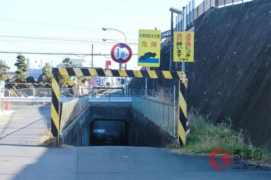 アンダーパスの通過時は、道路の冠水に注意(画像:総務省)