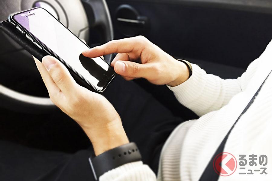 ナビアプリの設定は必ず運転時以外におこなわなければならないので注意