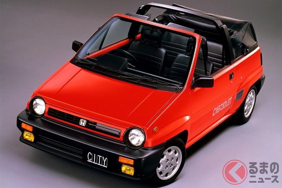オープンカーとなっても優れたデザインをキープした「シティ カブリオレ」