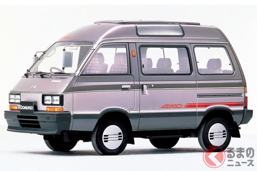 それまでにない3列シートのリッターカーを実現した初代「ドミンゴ」