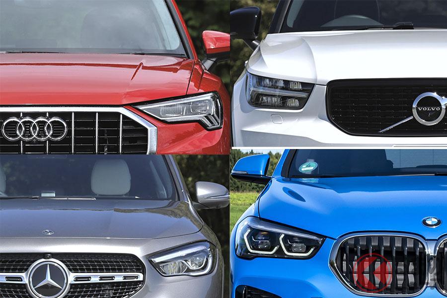メルセデス・ベンツ、BMW、アウディのドイツ勢と、ボルボを合わせたプレミアムブランドの4台のコンパクトSUV