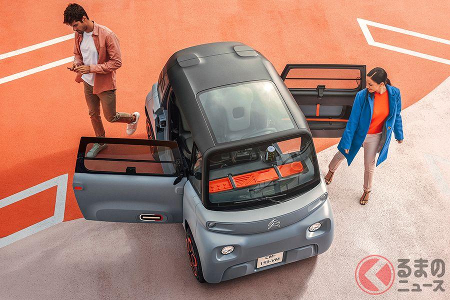 シトロエンの電気自動車(EV)「アミ」。運転席側と助手席側のドアは、写真のように反対に開く