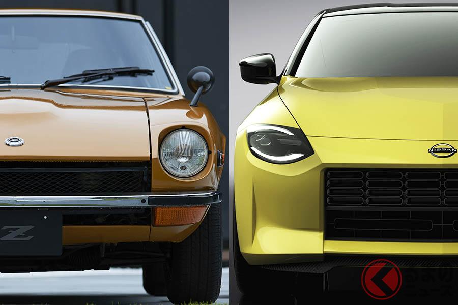 初代S30型フェアレディZ(左)と新型Z。1969年に登場、以来半世紀以上にわたって愛されるZ(ズィー)カーは、いまでも北米市場で人気を誇っている
