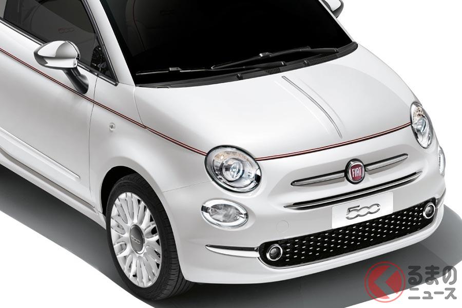 フィアットの限定車、「500/500C Dolcevita(ドルチェヴィータ)」