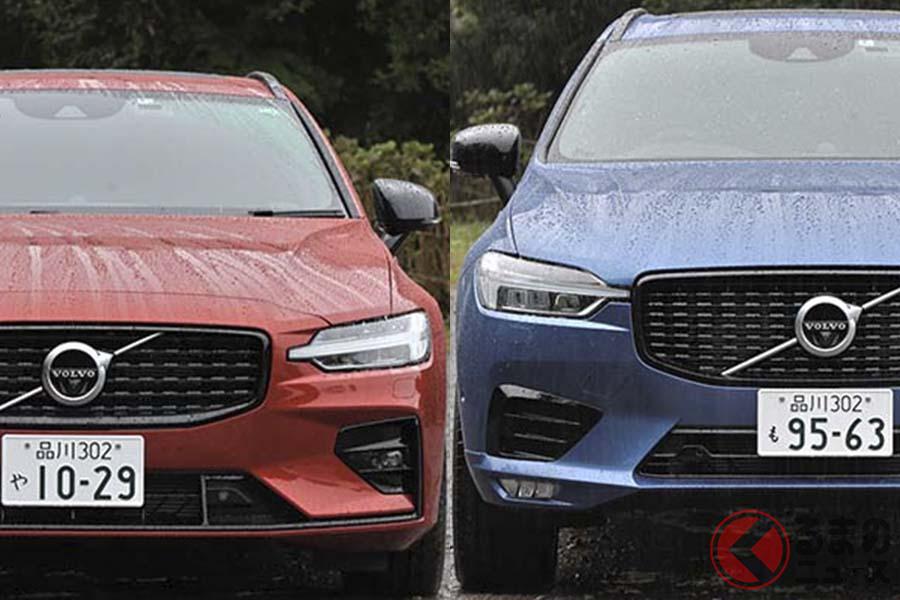 ボルボ「VOLVO V60 B5 R-DESIGN」(左)と「XC60 B6 AWD R-DESIGN」(右)