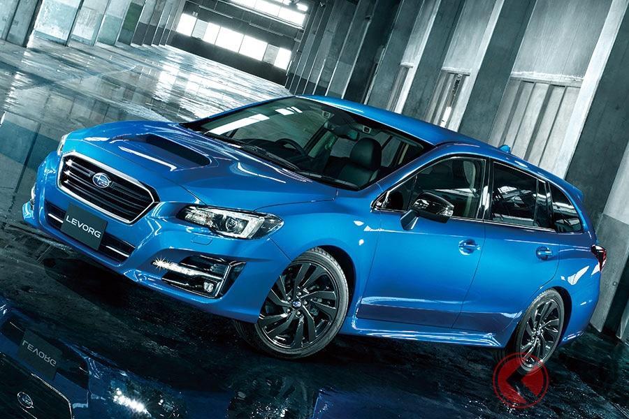 スバル「レヴォーグ」の特別仕様車「2.0GT アイサイト Vスポーツ」