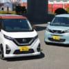 日産「デイズ」と三菱「eKワゴン」が2020年次RJCカーオブザイヤー受賞! 軽初採用の先進技術が高評価