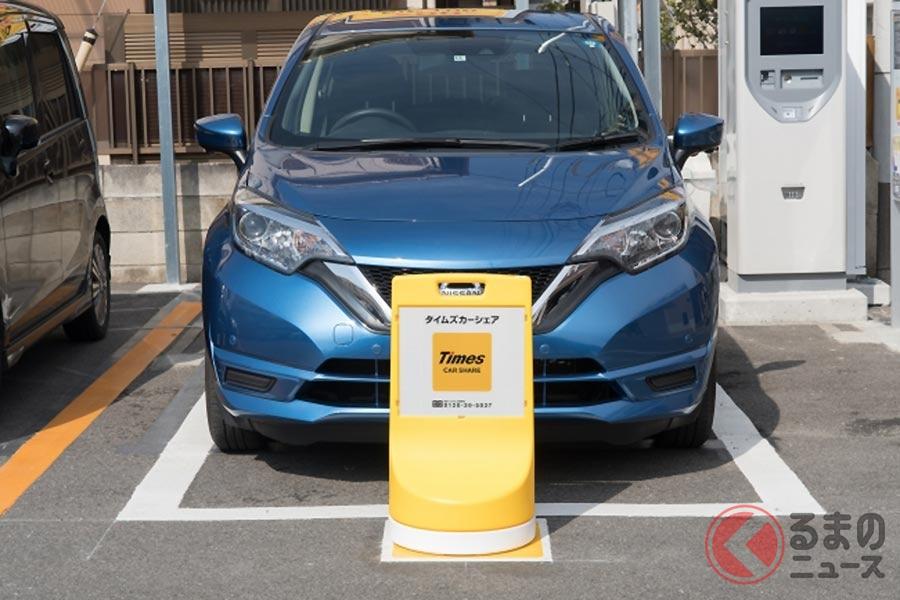 利用者が増加しているカーシェアリングサービス
