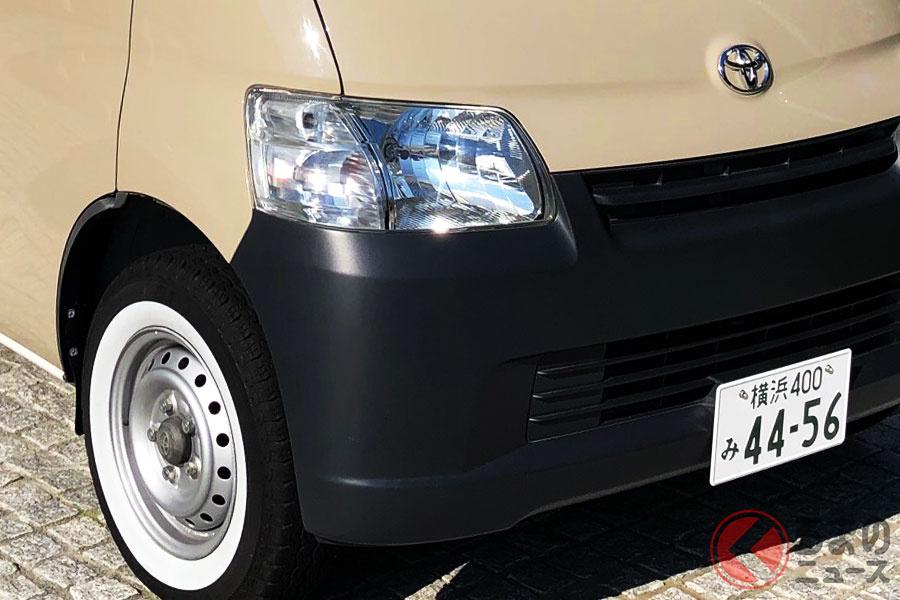 トヨタモビリティ神奈川のキャンピングカー「キャンパー アルトピアーノ」