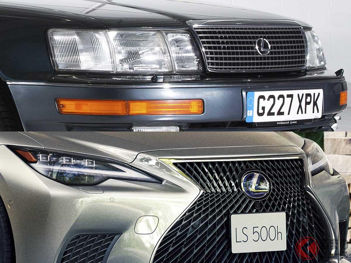 トヨタ初代「セルシオ」(写真はレクサス初代LSの英国仕様)とレクサス新型「LS500h」