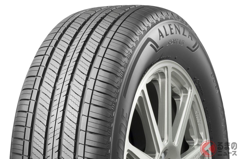 日産新型「ローグ」の新車装着タイヤ、ブリヂストン「アレンザスポーツA/S」。新タイヤ技術「エンライトン」が採用されている