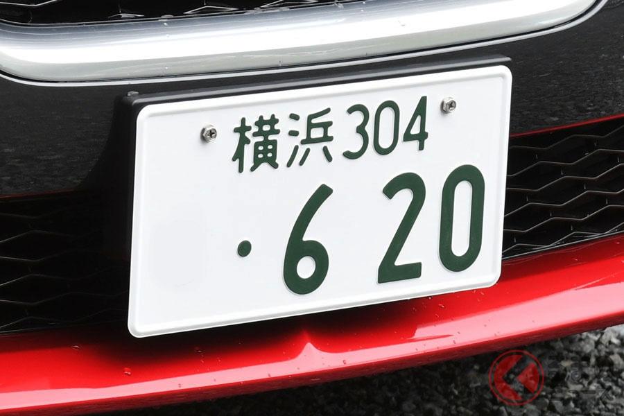 都庁のある「新宿ナンバー」はなぜ存在しないのか?