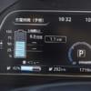 EVのバッテリーは実用的? 気になる寿命と交換費用