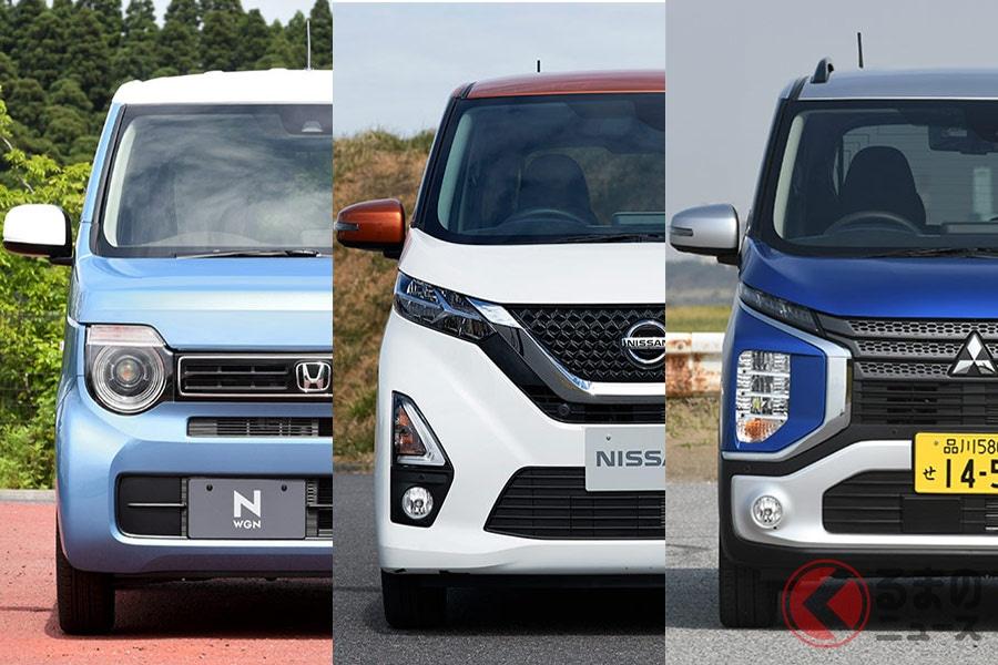 新型軽ワゴンのホンダ「N-WGN」、日産「デイズハイウェイスター」、三菱「eKクロス」