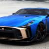 【1億円のGT-R】限定50台の超スゴいGT-Rと標準GT-Rの違いとは