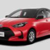 トヨタ新型「ヤリス」は36.0km/Lの超低燃費! 価格は139万円で2020年2月10日発売