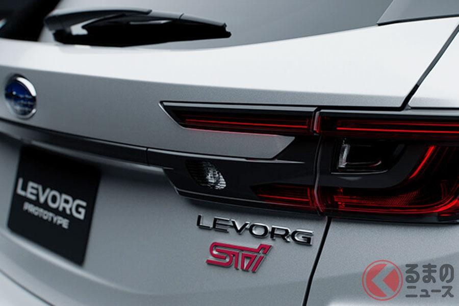 スバル新型「レヴォーグ プロトタイプ STIスポーツ」