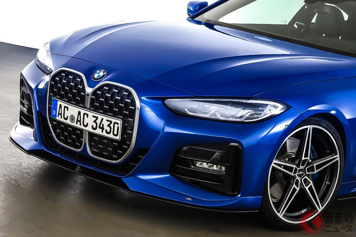 ドイツの老舗BMWチューナーであるACシュニッツァーが、最新の「4シリーズ」用のパーツを早くもリリース