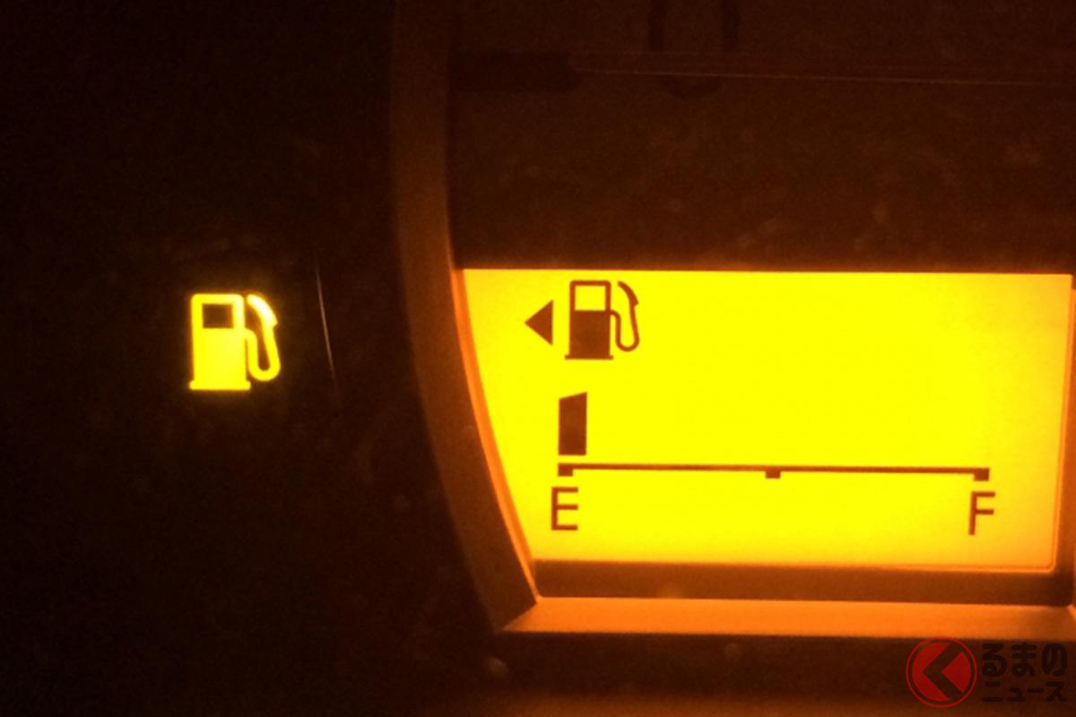 エンプティランプ(給油ランプ)が点灯してから給油する人もどれくらい存在する?