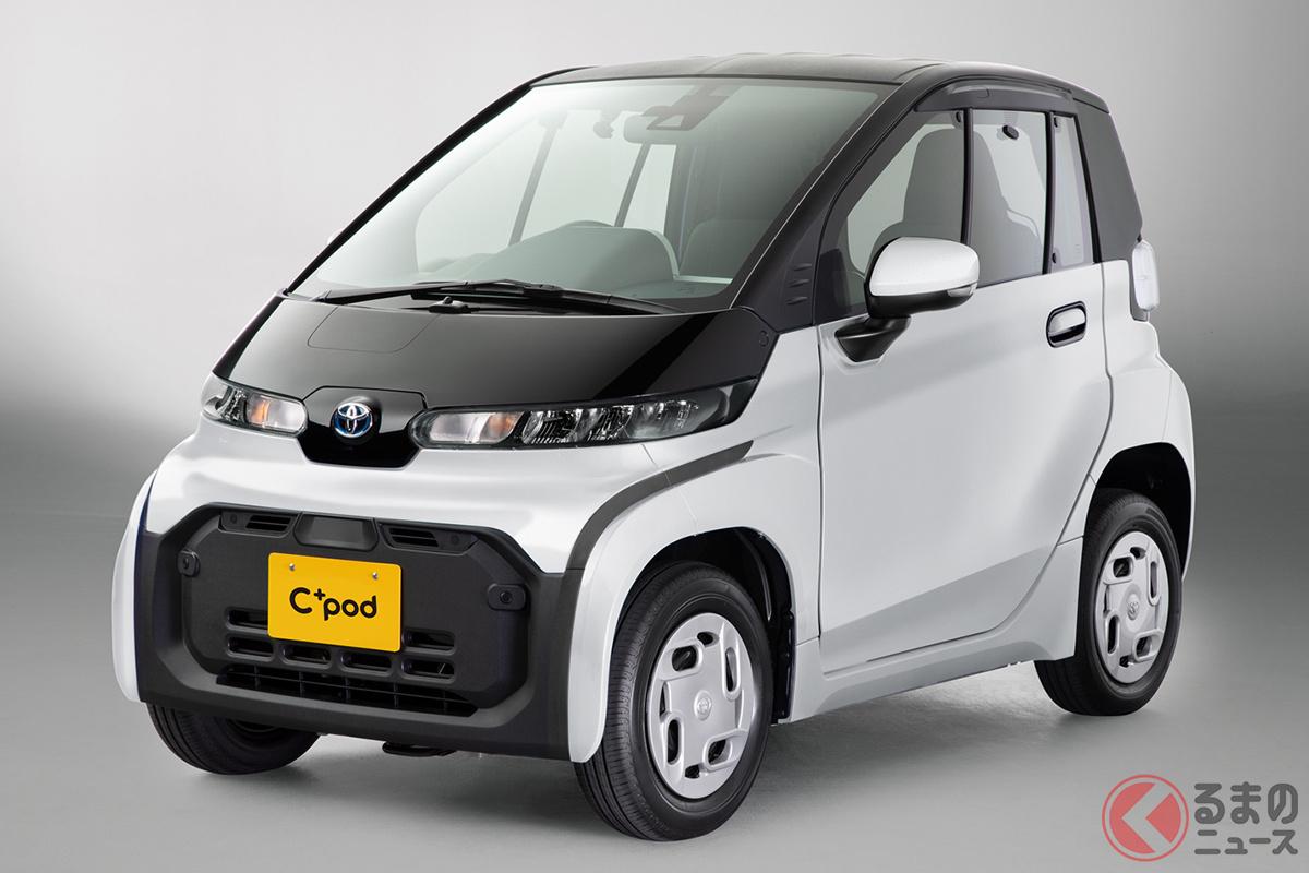 超小型EVとして登場したトヨタ新型「シーポッド」