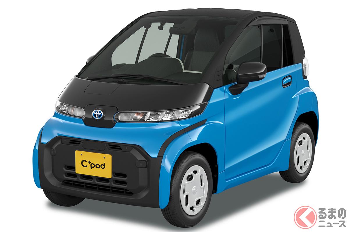 トヨタが発売した超小型EVの「シーポッド」。2022年には一般向けに販売予定。