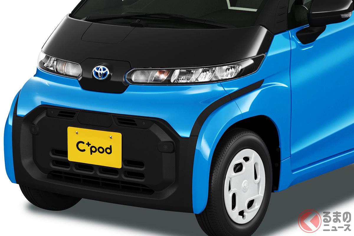 トヨタの超小型EV「C+pod」。
