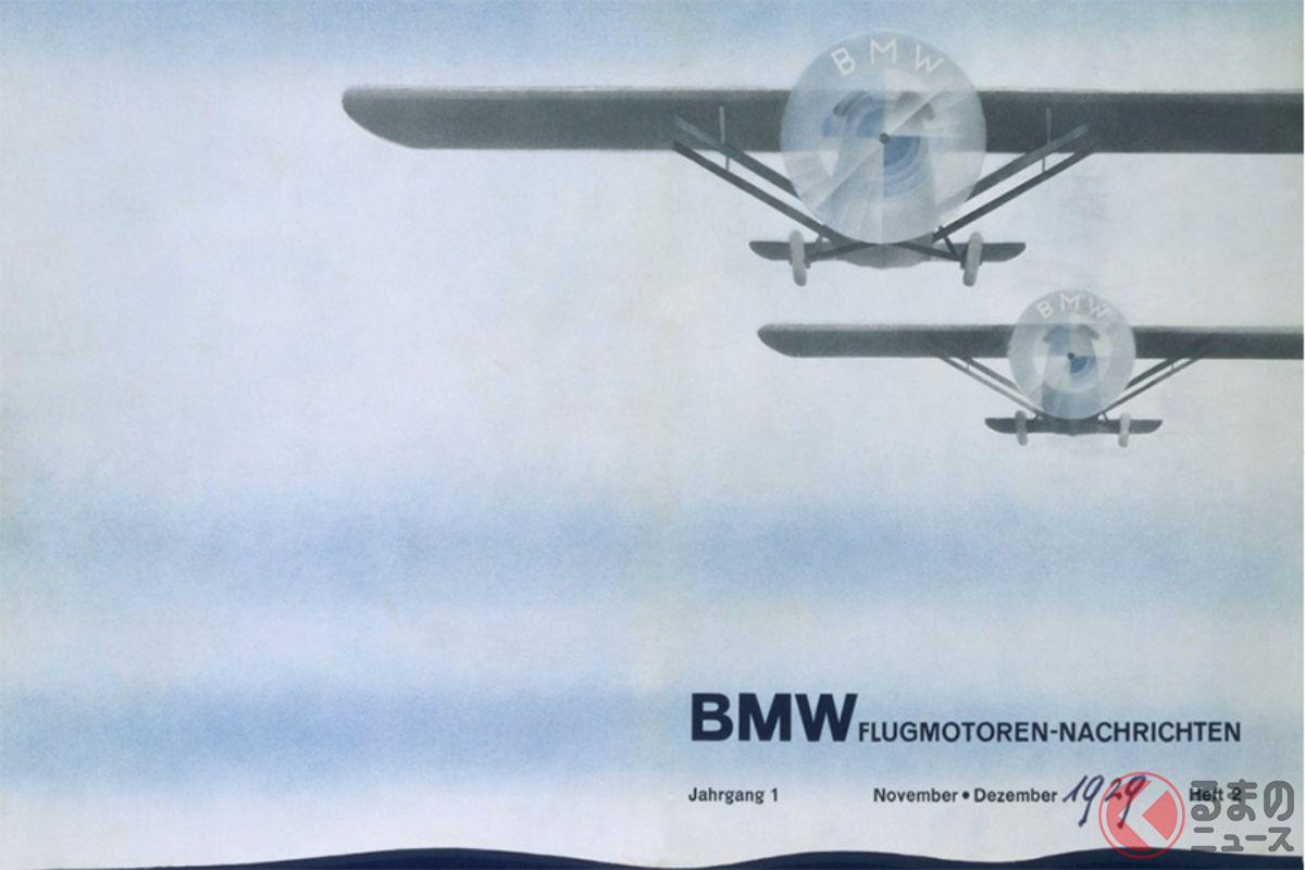 1929年のBMWポスター。こういったところからも「BMWロゴ=プロペラ」が都市伝説のように長い間ささやかれてきた
