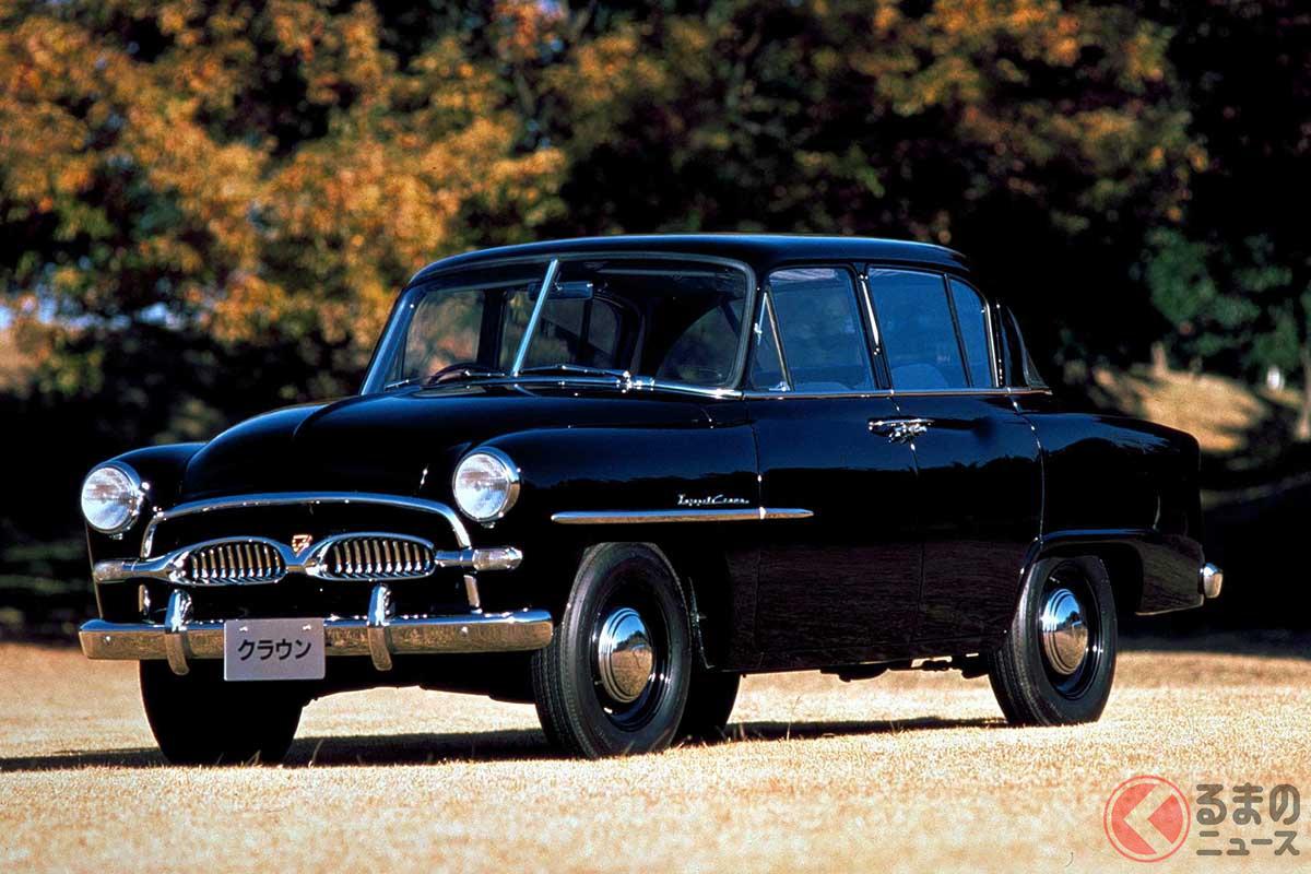 1955年1月1日に発売されたトヨタ初代「クラウン」。日本を代表する高級セダンになった