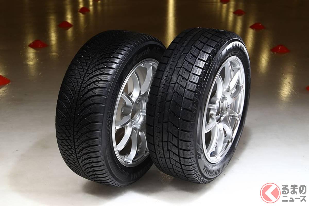 スタッドレスタイヤとオールシーズンタイヤはトレッドパターンを見ても違いがある。右が横浜ゴムのスタッドレスタイヤ「アイスガード6」、左がオールシーズンタイヤ「ブルーアース4S」