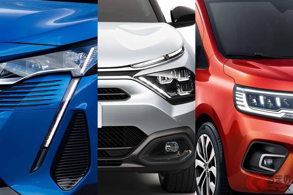 2021年にはどんなフランス車が日本にやってくるのだろうか