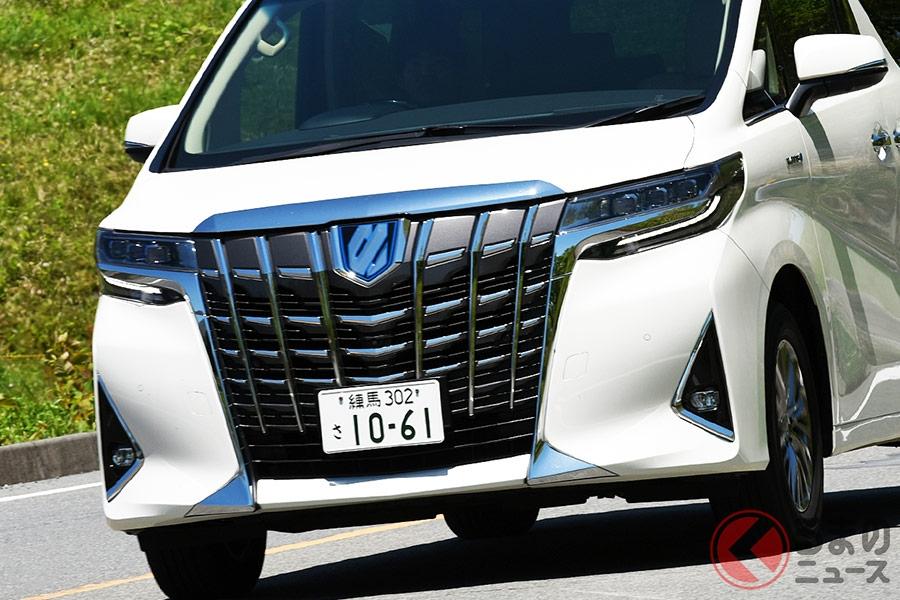 人気NO.1ミニバンのトヨタ「アルファード」。いまでは「いつかはクラウン」ではなく「いつかはアルファード」になった
