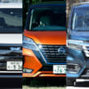 【人気のミニバン何が違う!?】 トヨタ「ノア/ヴォクシー」と日産・ホンダのライバル車との違いとは?