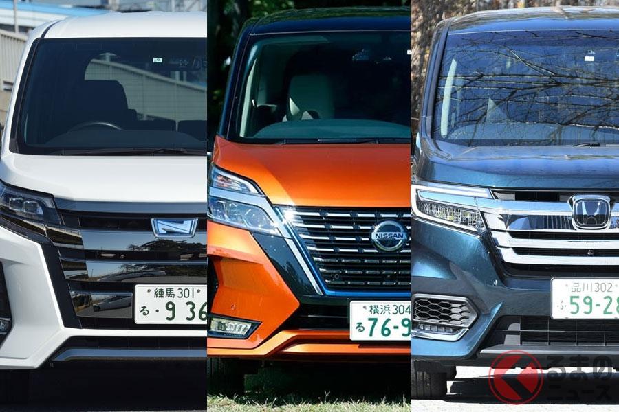 (写真左から)トヨタ「ノア」、日産「セレナ」、ホンダ「ステップワゴン」