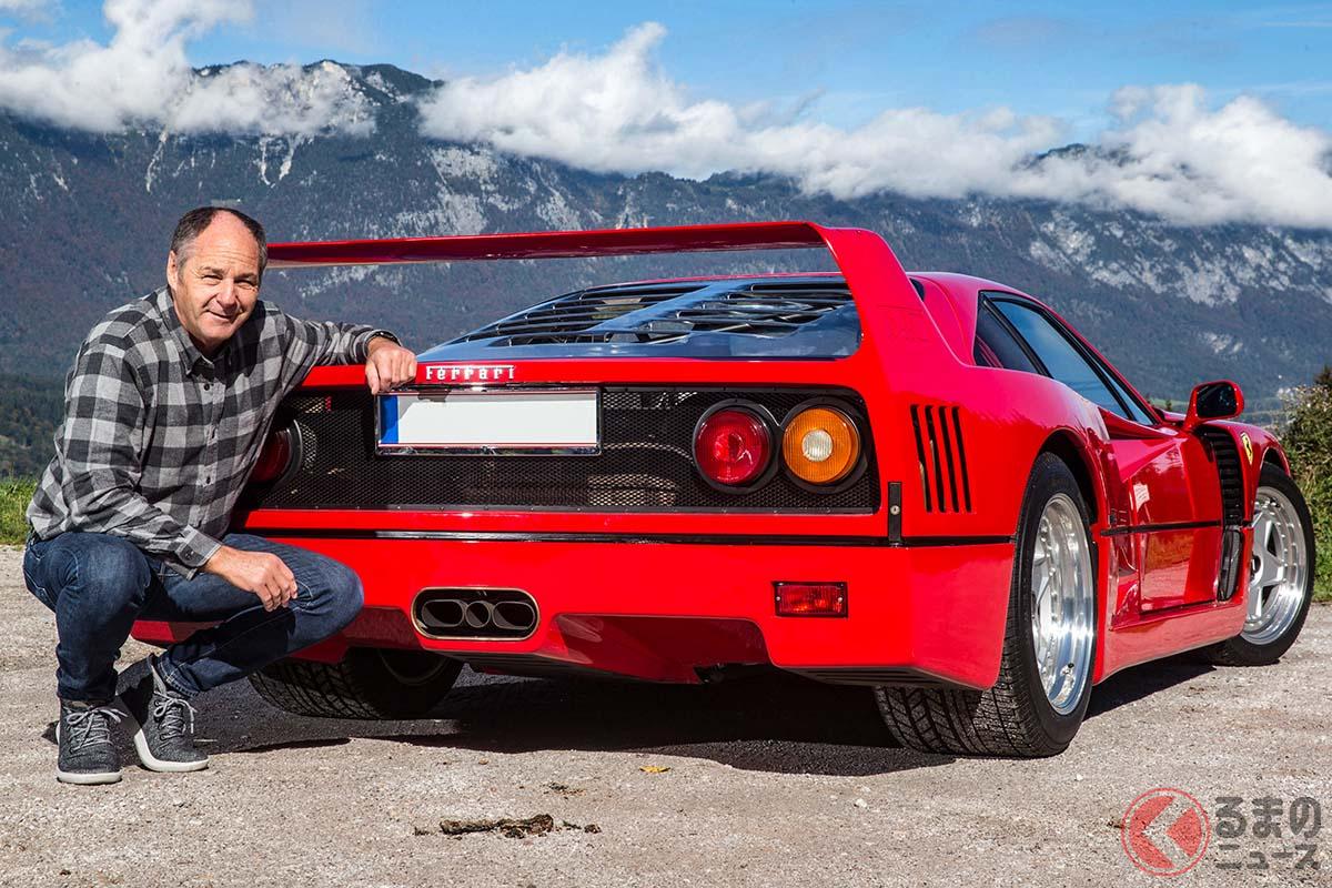 「F40」の開発には当時スクーデリアフェラーリF1チームのドライバーだったゲルハルト・ベルガーも参加(C)2020 Courtesy of RM Sotheby's