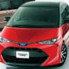 トヨタ「エスティマ」2019年の生産終了は妥当だったか? 10年間の販売台数の変化とは