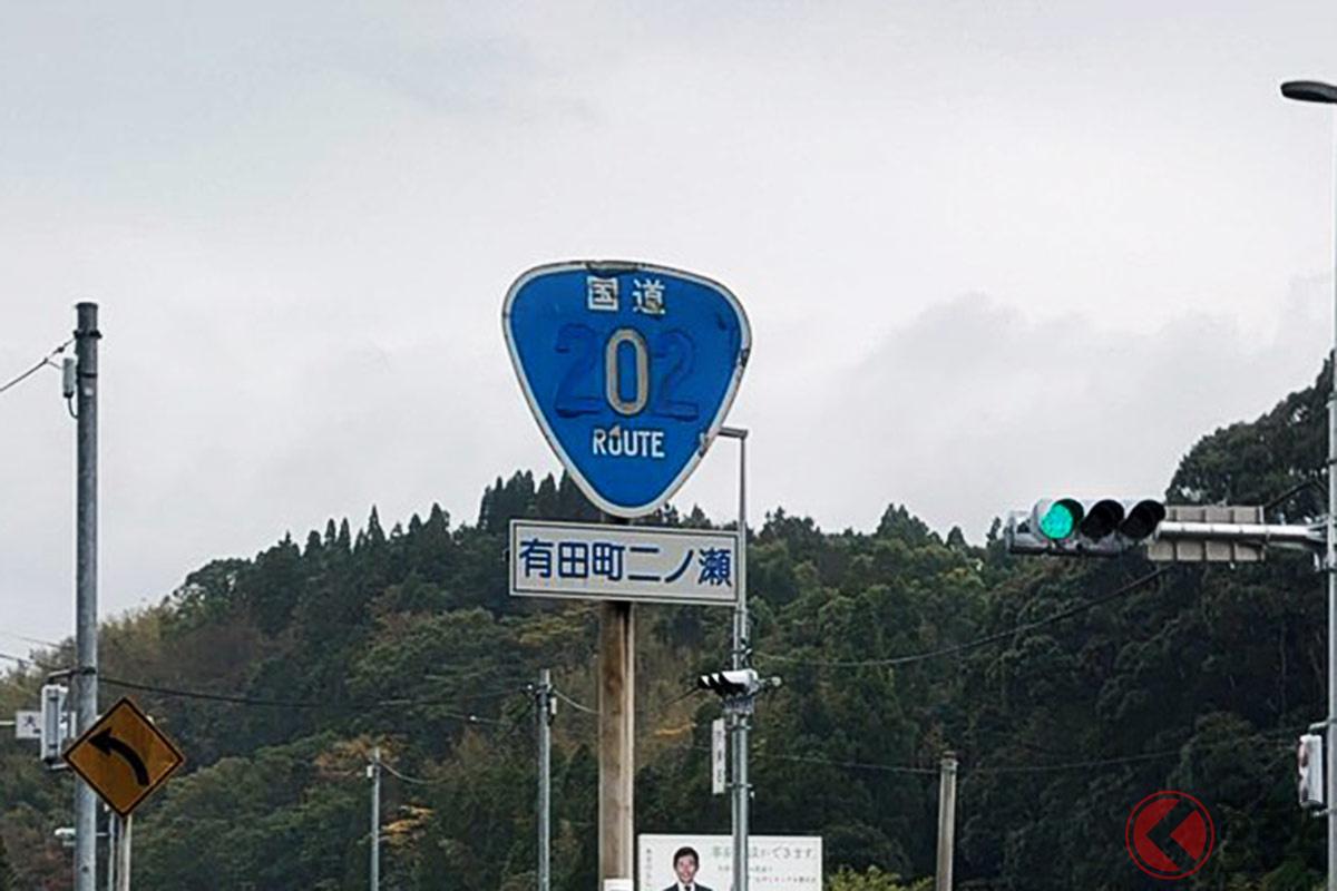 佐賀県にある幻の「国道0号線」。あれよく見ると…。画像:にいがたさくら@津軽海峡(@monkey_across)