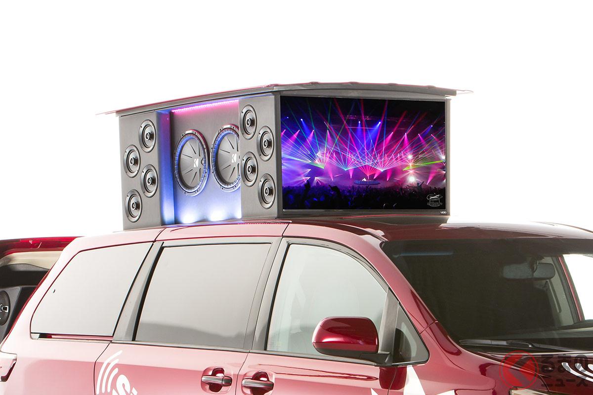 爆音サウンドでレッツダンシング!北米トヨタがかつて開発した「シエナ リミックス」