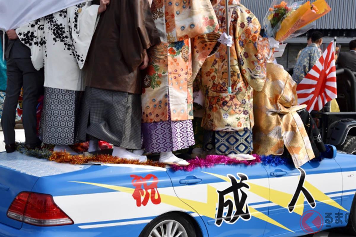 かつて北九州市の成人式にはド派手なVIPカーを多く見かけたが…。今年はゼロ!? なぜ減ったのでしょうか。