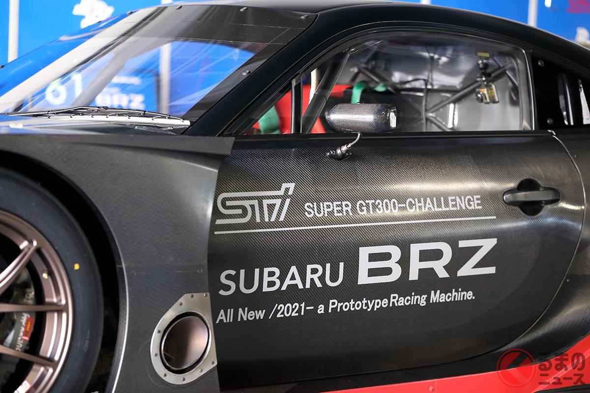 スーバーGT 2021シーズン参戦に向けて開発中の「スバルBRZ GT300 2021(プロトタイプ)」