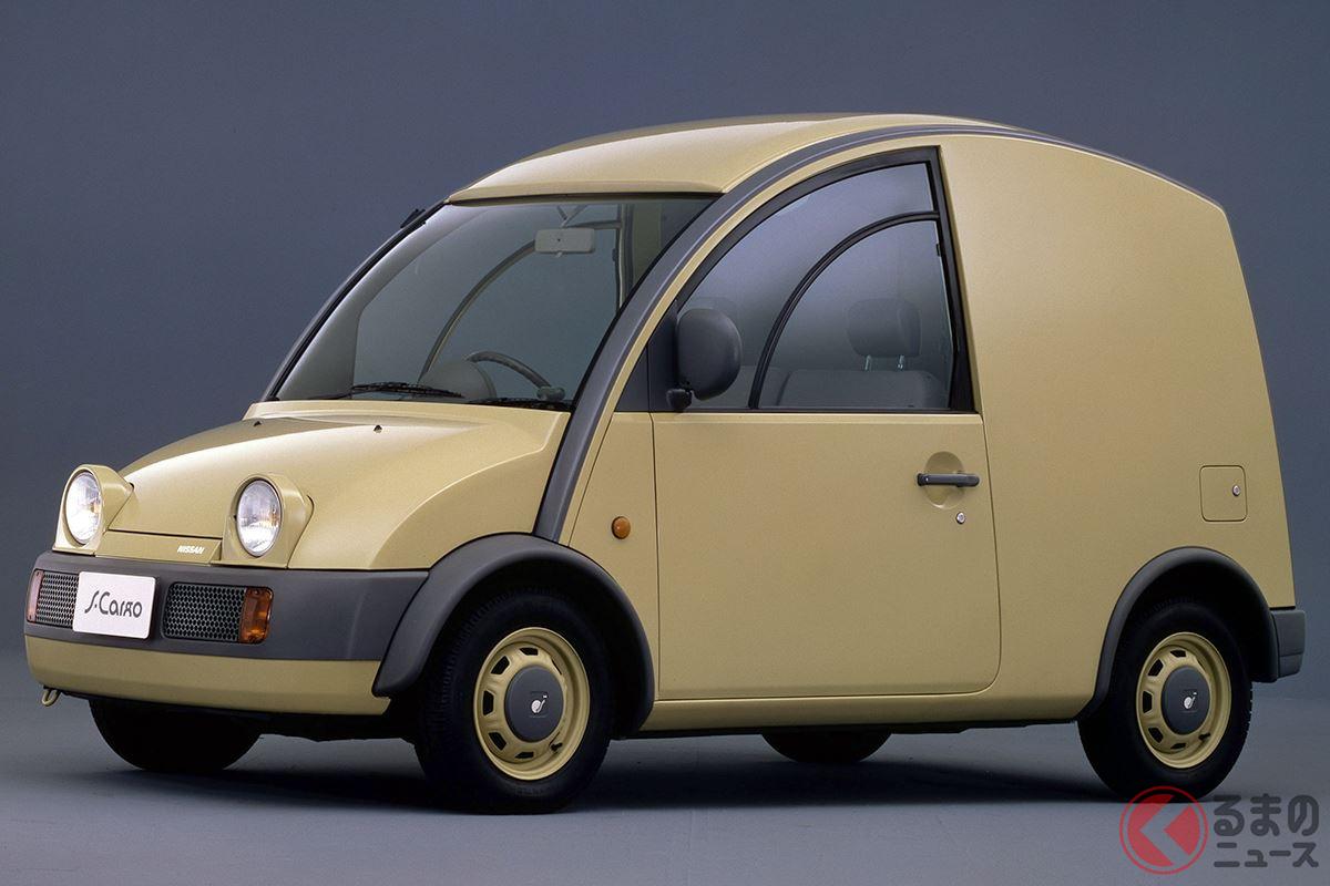 奇抜すぎるデザインながら商用車としての実用も高かった「エスカルゴ」