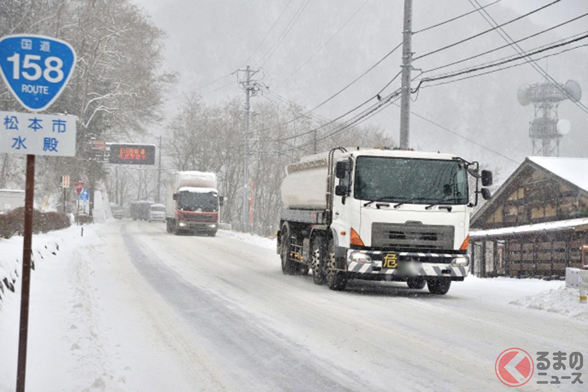 積雪で進めなくなった道路のイメージ