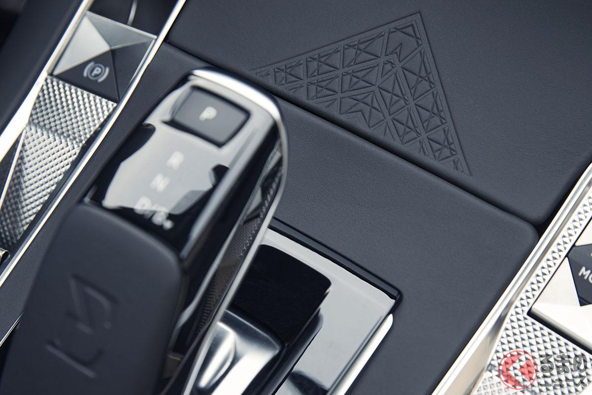 DS7 クロスバック ルーヴル ブルーHDiの内装